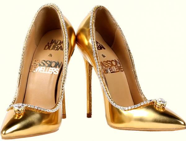 کفش الماس