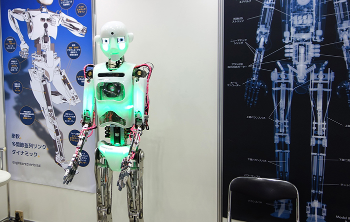 iREX.ROBOTS