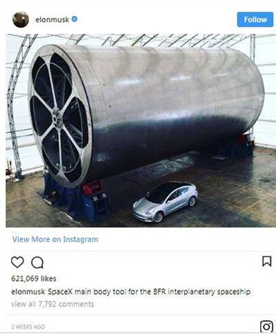 موشک BFR