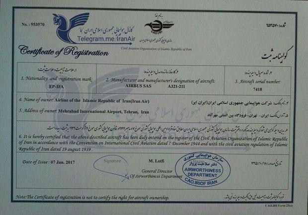 airbus a321-211 iranair- ایرباس ای ۳۲۱ ایران ایر