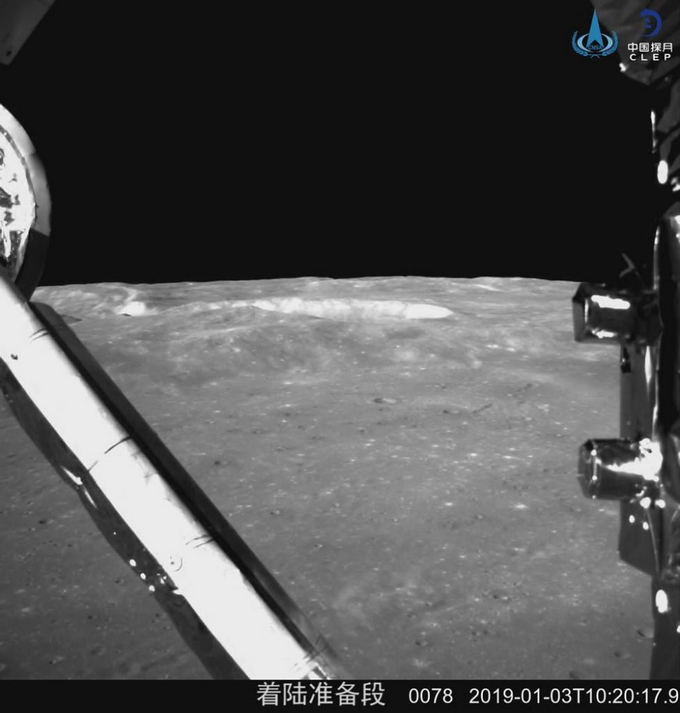 Far side of moon / سمت پنهان ماه