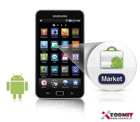 galaxy-5.0-samsung-mp3-player2