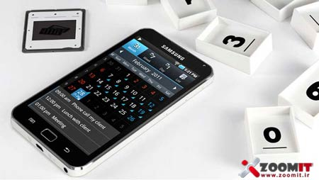 galaxy-5.0-samsung-mp3-player3