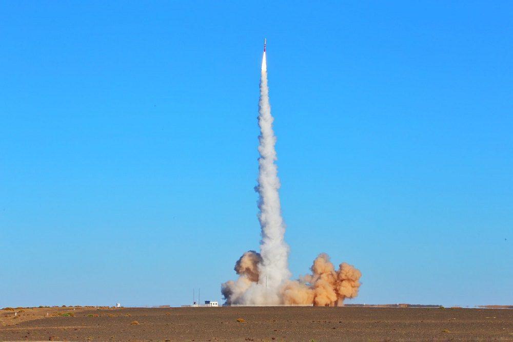 Landspace Launch