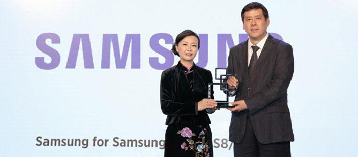 samsung award