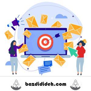 بانک ایمیل فروشگاههای لوازم خانگی