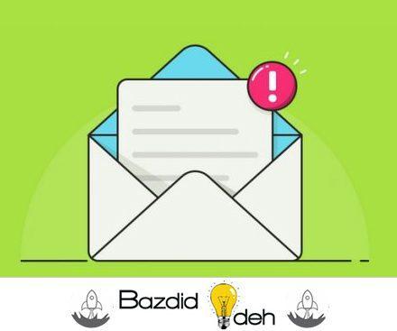 بانک ایمیل فروشگاههای لوازم اداری