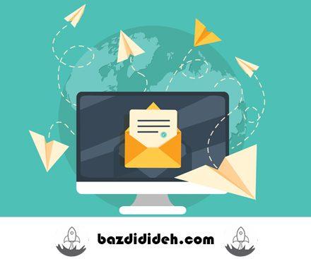 بانک ایمیل فروشگاههای لوازم بهداشتی