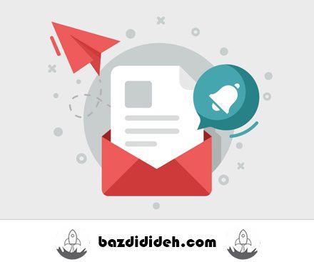بانک ایمیل فروشگاههای موبایل