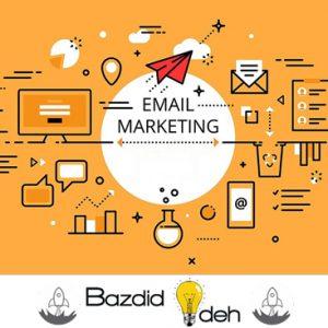 بانک ایمیل فروشگاههای نرم افزار و آموزش نرم افزار