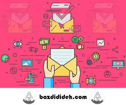پکیج بانک ایمیل اصناف