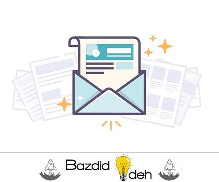 بانک ایمیل سفارشی