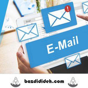 بانک ایمیل Info ( بانک ایمیل 20 هزارتایی )