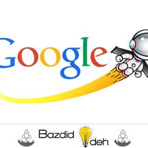 ورودی گوگل