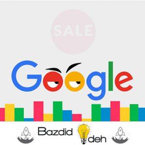 پکیج ورودی گوگل