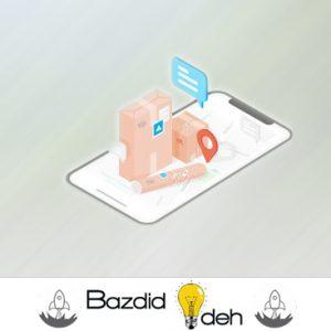 بانک شماره موبایل های کل استان گیلان