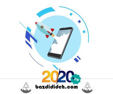 بانک شماره موبایل کسب و کارهای اینترنتی