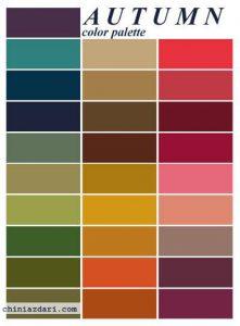 طیف رنگ های پاییزی