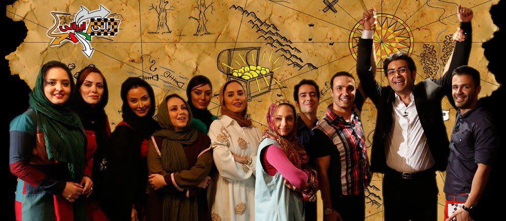 سریال مسابقه رالی ایرانی 2