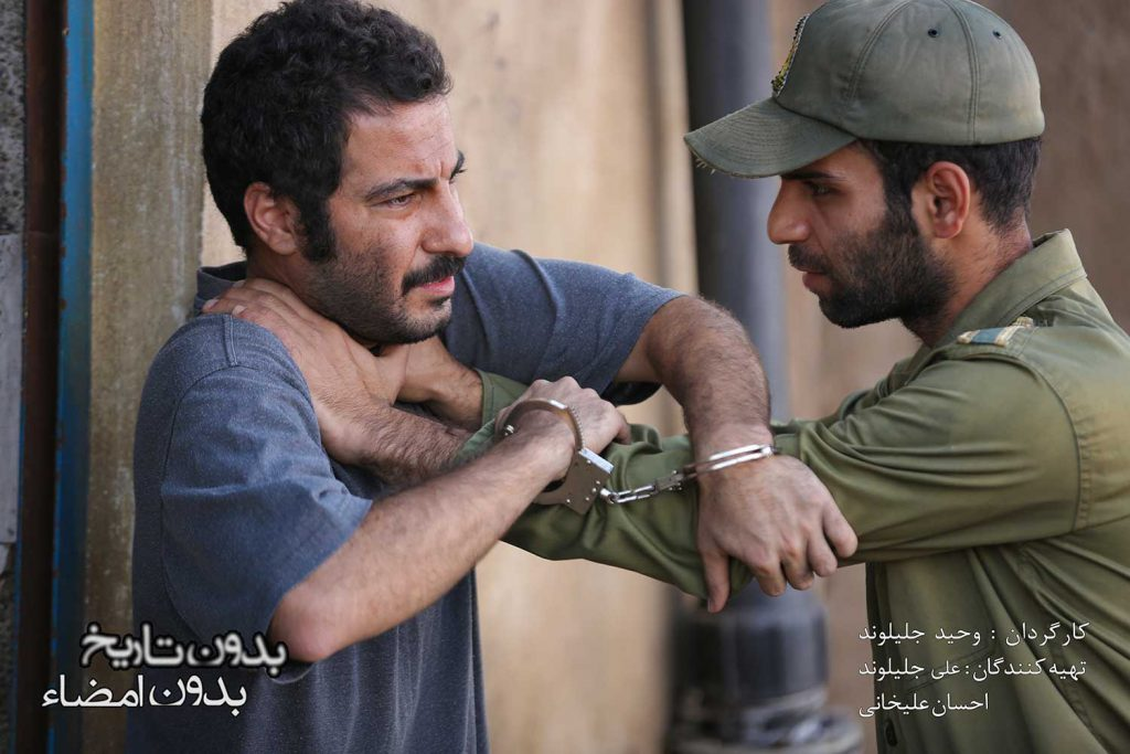 دانلود سینمایی بدون تاریخ بدون امضا