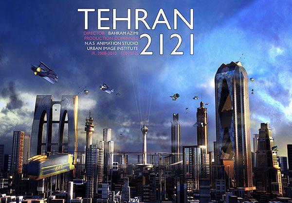 tehran1500 - دانلود فیلم تهران 1500