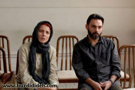 فیلم ایرانی جدایی