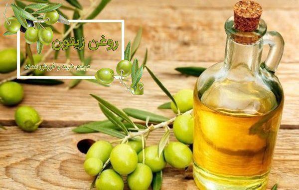 oil Roodbar - زیتون سرای پارسا