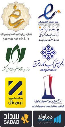 نماد و مجوزها
